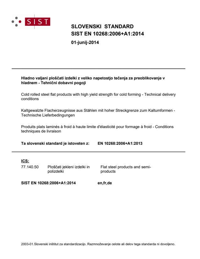 EN 10268:2006+A1:2014 - natisnjeno za čitalnico