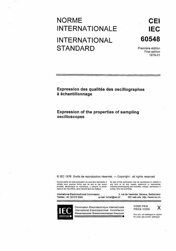 IEC 60548:2005