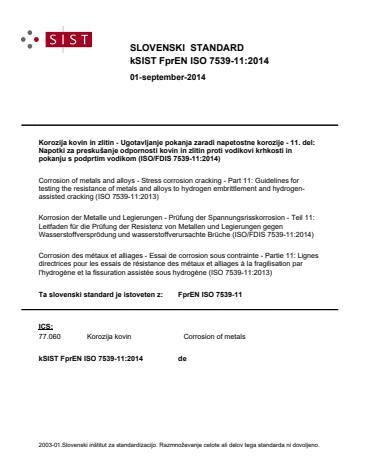 kSIST FprEN ISO 7539-11:2014