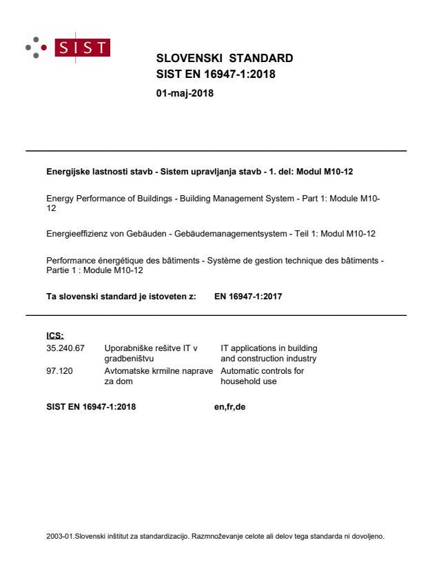 EN 16947-1:2018