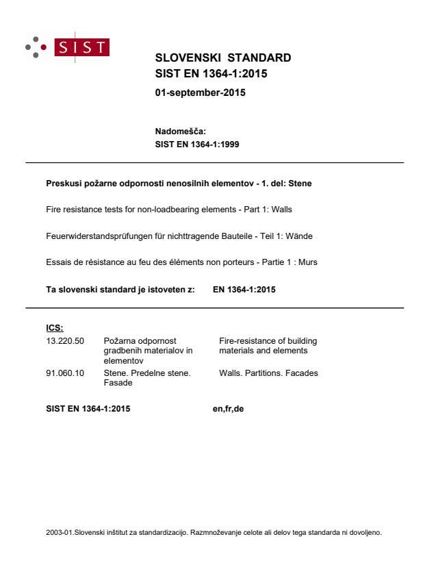 EN 1364-1:2015