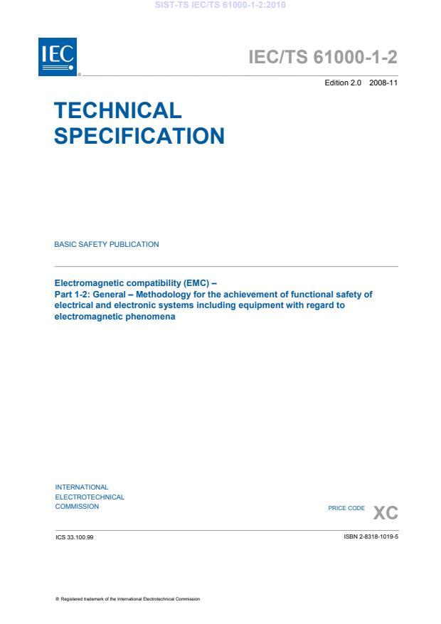 SIST-TS IEC/TS 61000-1-2:2010