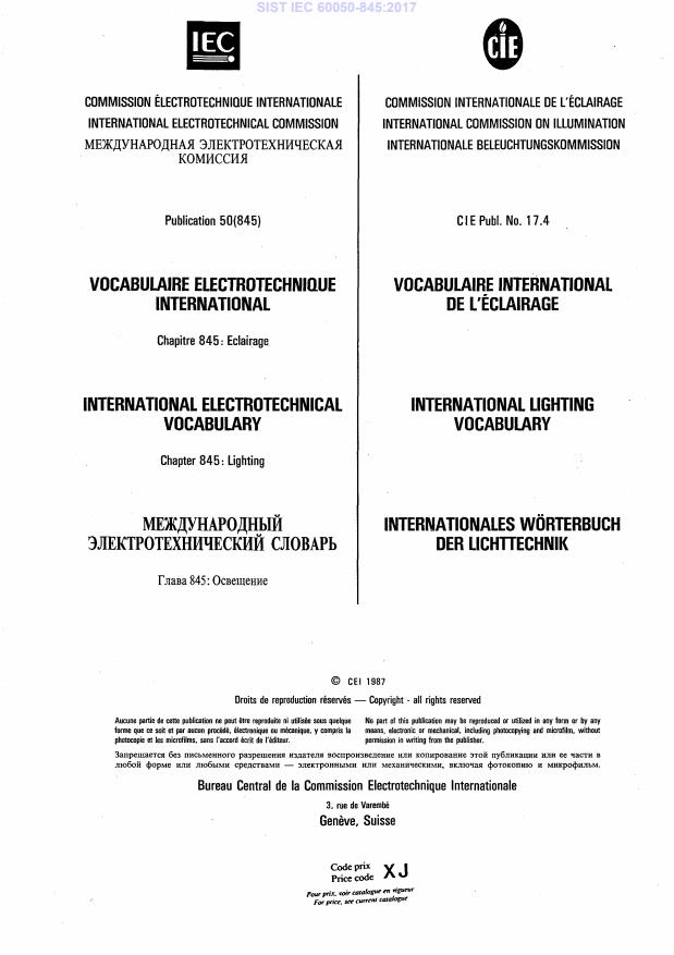 SIST IEC 60050-845:2017