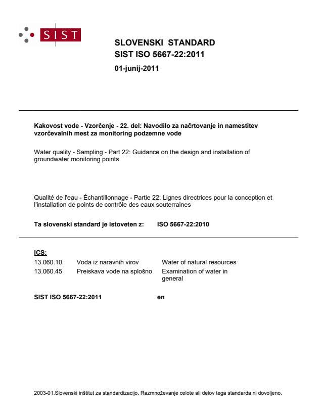 SIST ISO 5667-22:2011