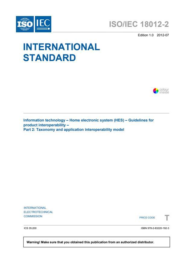 ISO/IEC 18012-2:2012