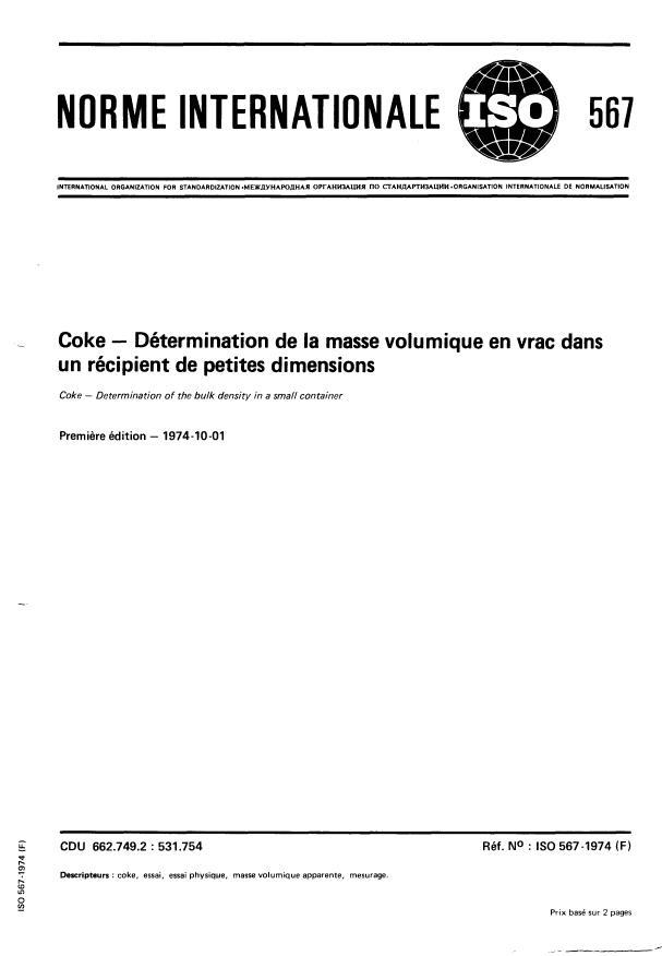 ISO 567:1974 - Coke -- Détermination de la masse volumique en vrac dans un récipient de petites dimensions