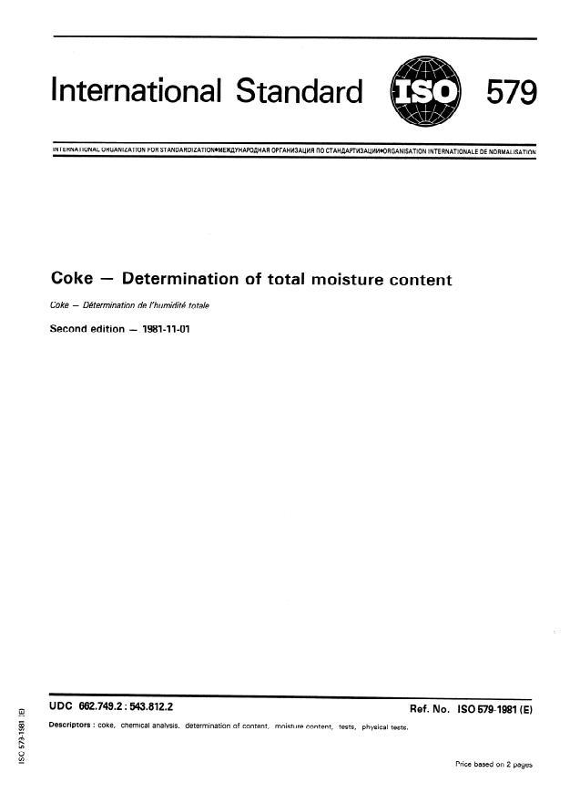 ISO 579:1981 - Coke -- Determination of total moisture content