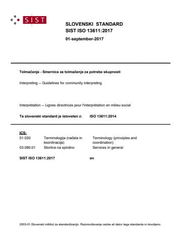 SIST ISO 13611:2017