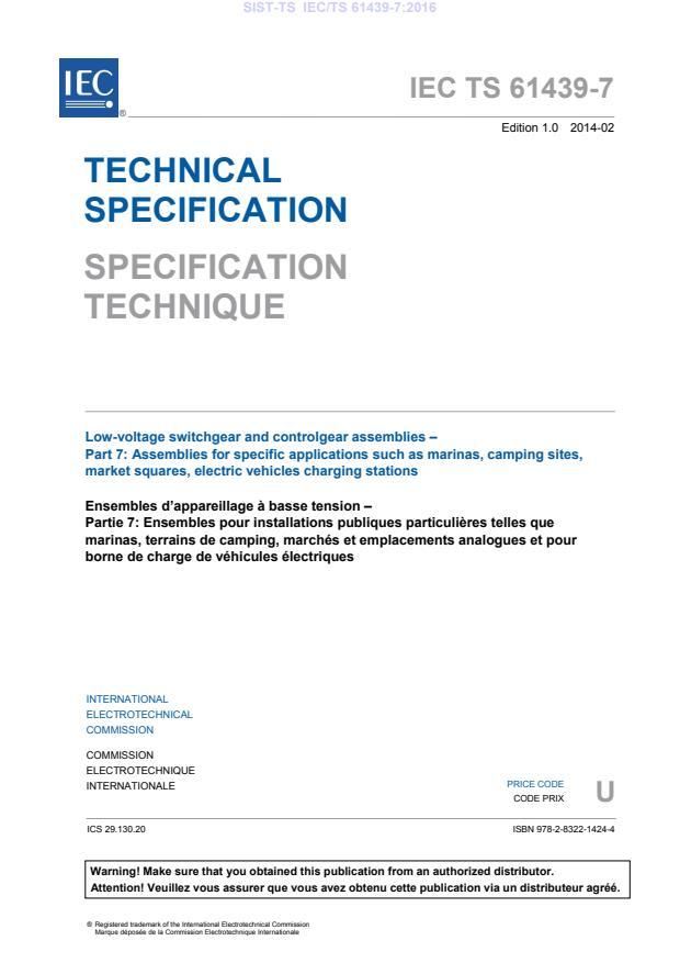 SIST-TS  IEC/TS 61439-7:2016