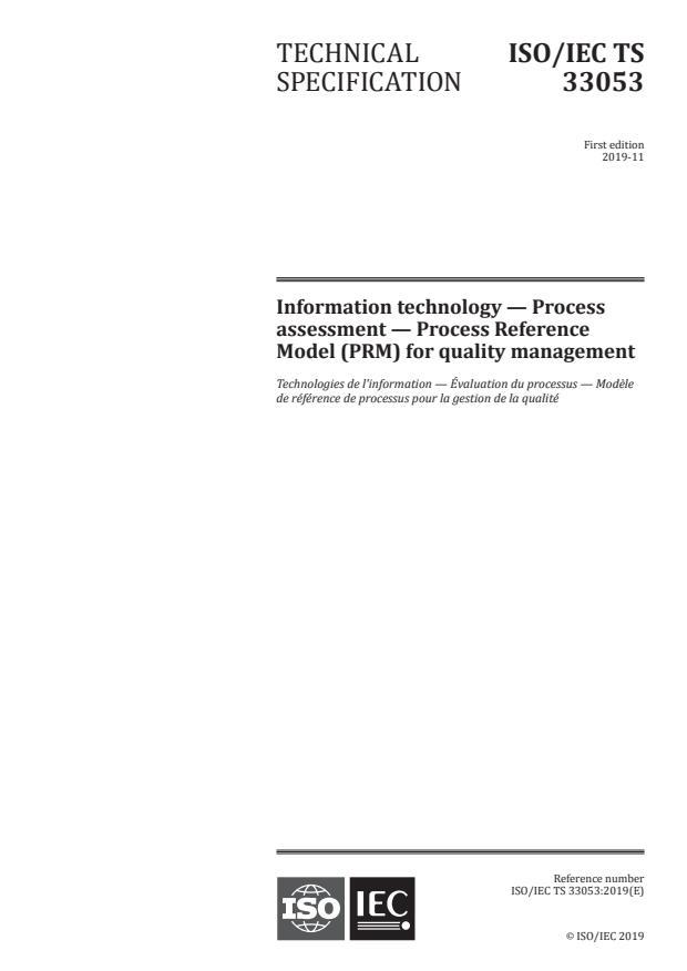 ISO/IEC TS 33053:2019