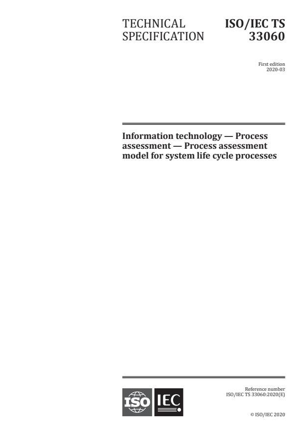 ISO/IEC TS 33060:2020