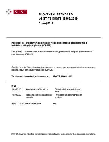 oSIST-TS ISO/TS 16965:2019