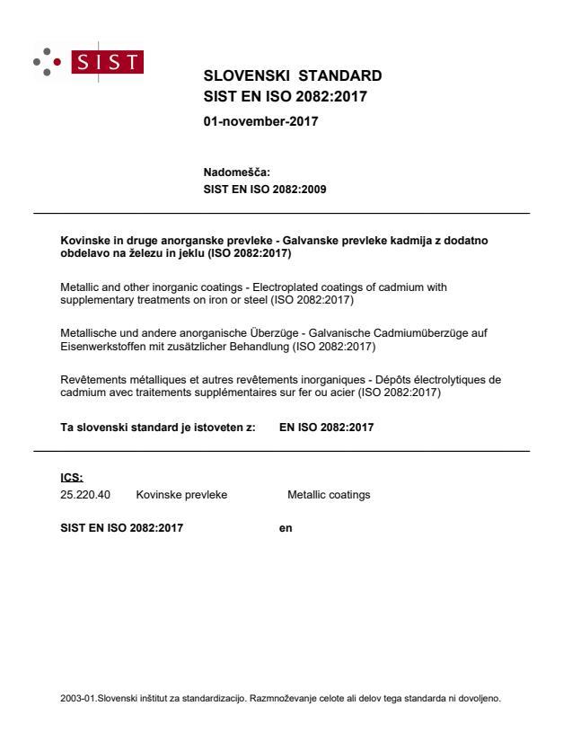 SIST EN ISO 2082:2017