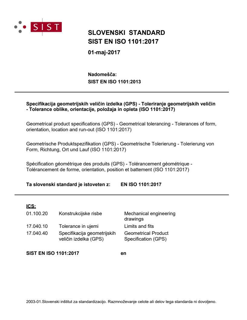 EN ISO 1101:2017 (EN) - natisnjeno za čitalnico