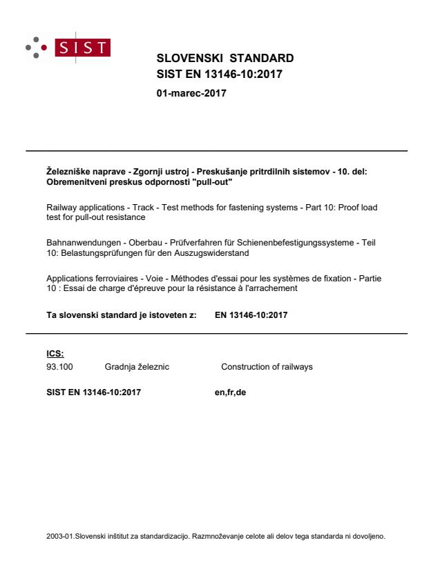 EN 13146-10:2017