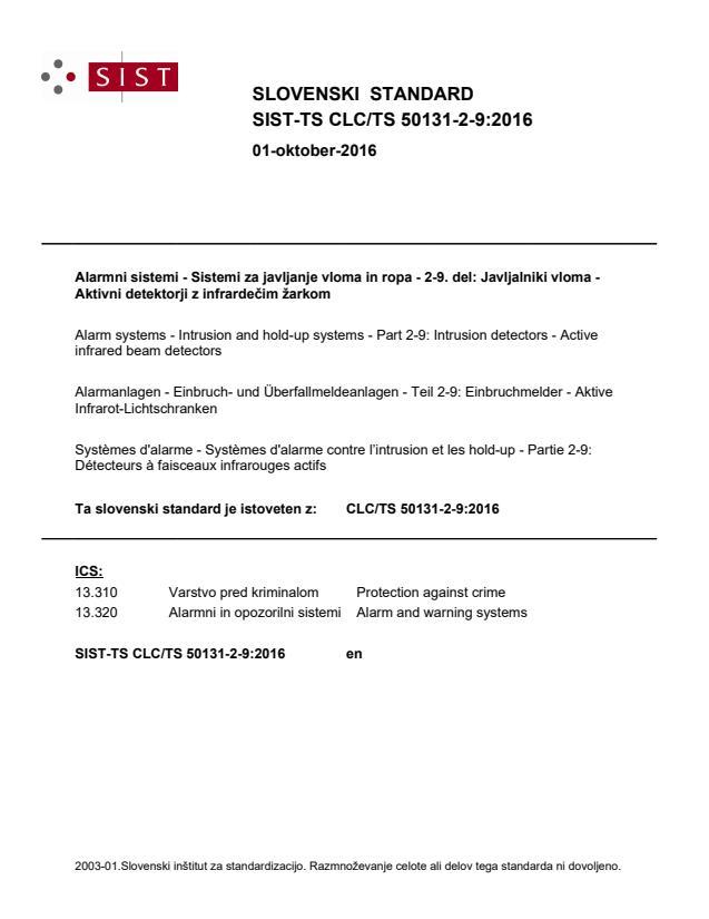 SIST-TS CLC/TS 50131-2-9:2016