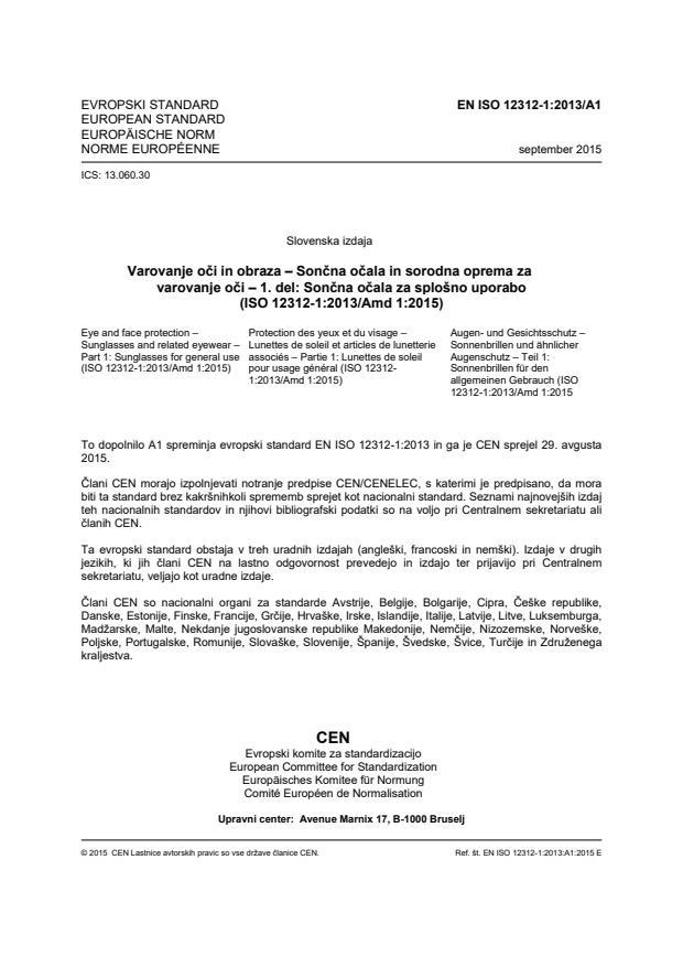 EN ISO 12312-1:2013/A1:2015