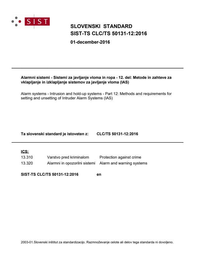 SIST-TS CLC/TS 50131-12:2016