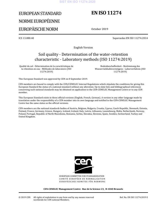 SIST EN ISO 11274:2020
