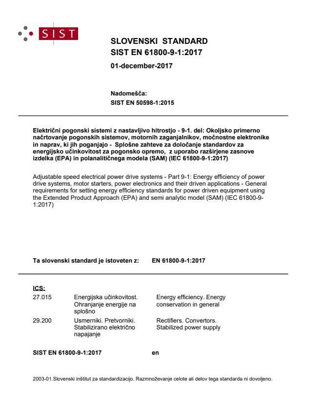 EN 61800-9-1:2017