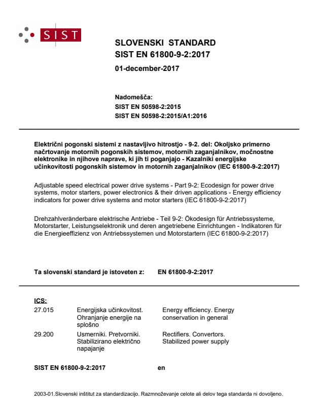 EN 61800-9-2:2017