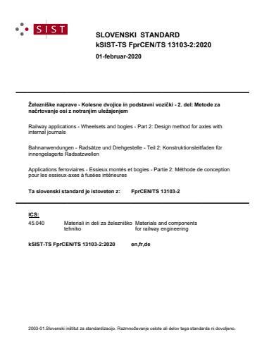 SIST-TS CEN/TS 13103-2:2020