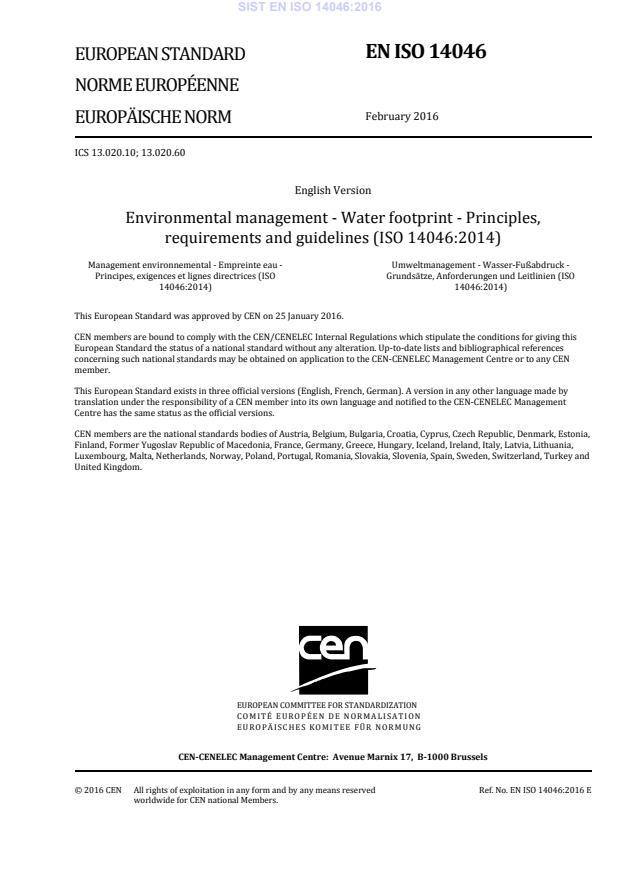 EN ISO 14046:2016
