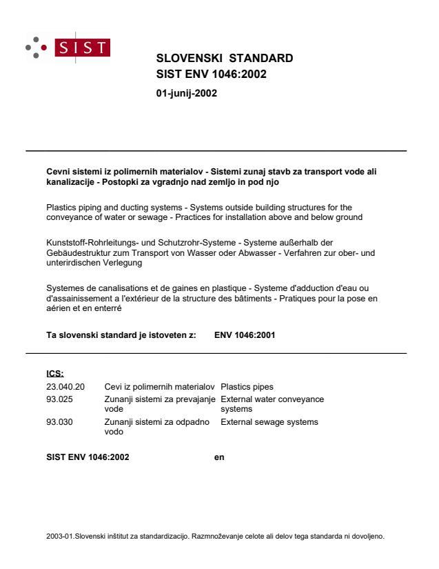 SIST ENV 1046:2002