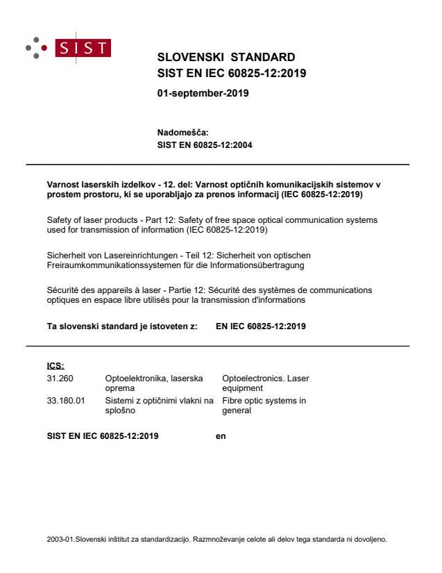 SIST EN IEC 60825-12:2019