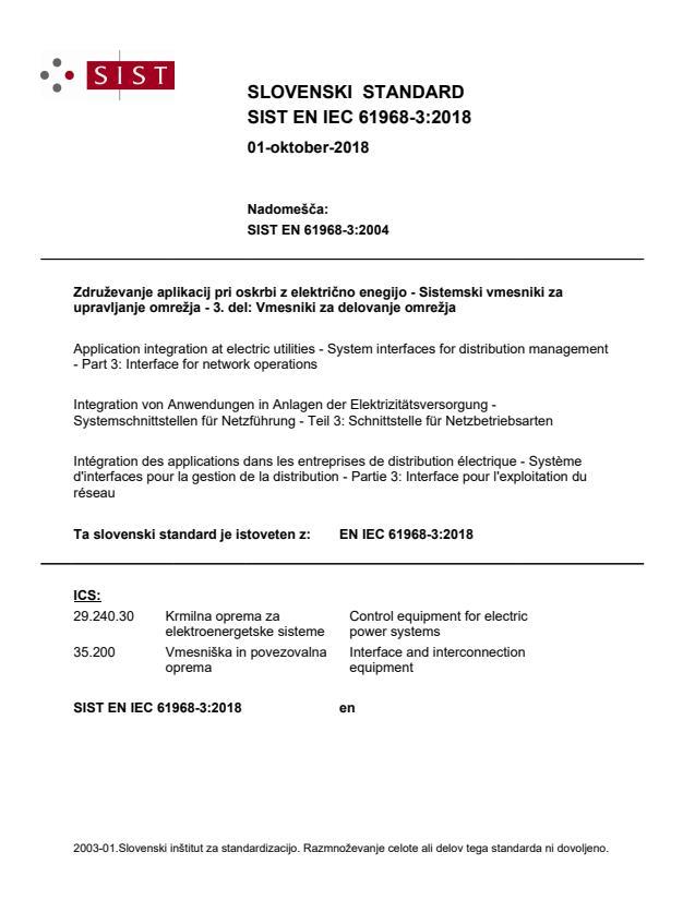 EN IEC 61968-3:2018 - BARVE