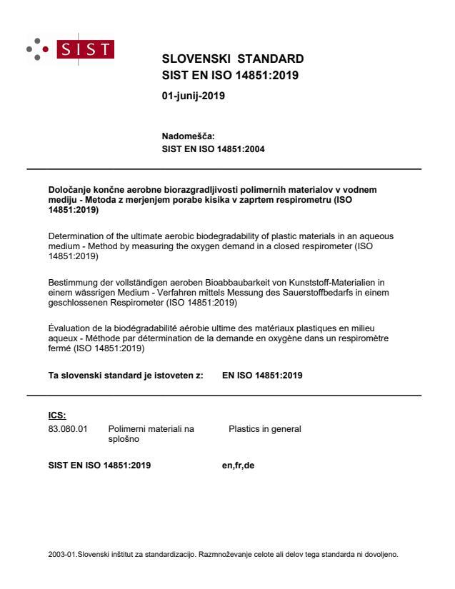 SIST EN ISO 14851:2019