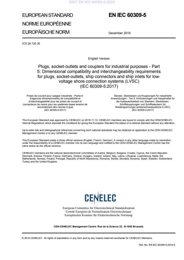 EN IEC 60309-5:2020