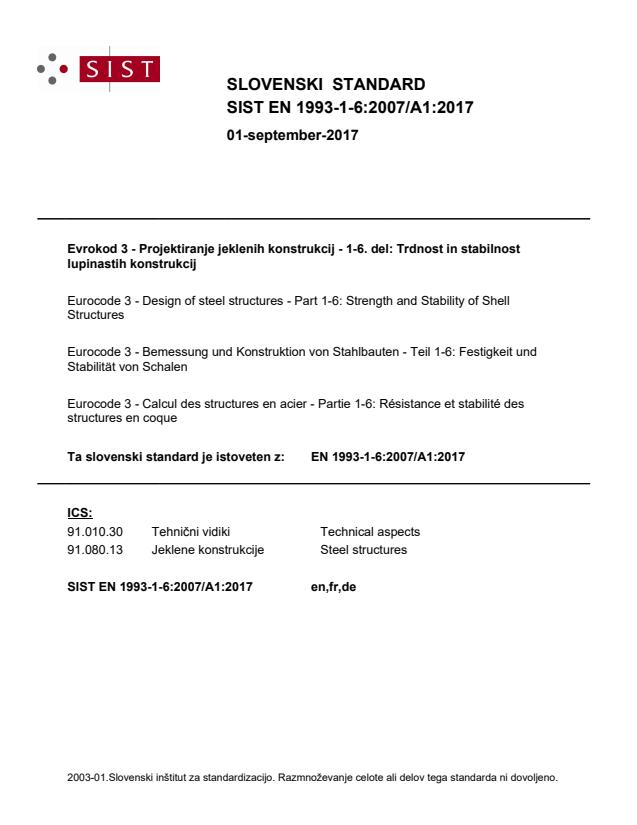 EN 1993-1-6:2007/A1:2017