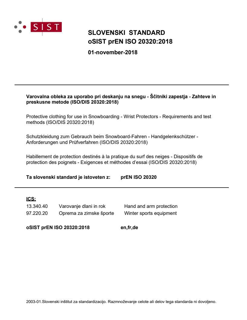 SIST EN ISO 20320:2020