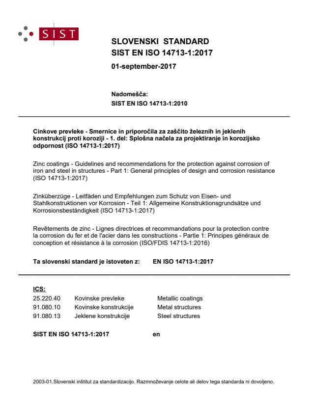 EN ISO 14713-1:2017