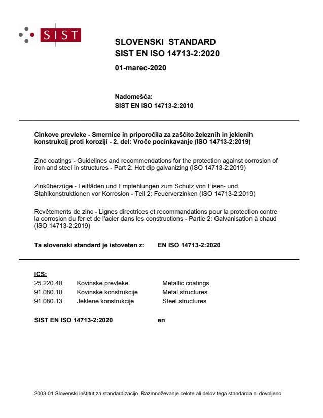 SIST EN ISO 14713-2:2020