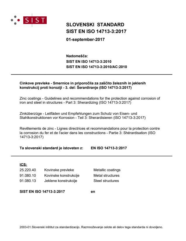EN ISO 14713-3:2017