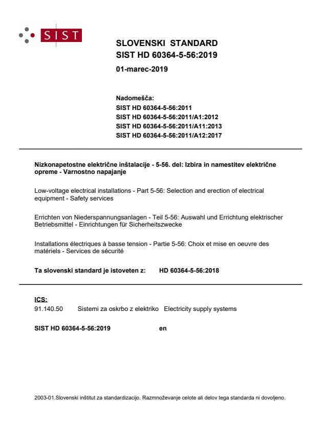 HD 60364-5-56:2019