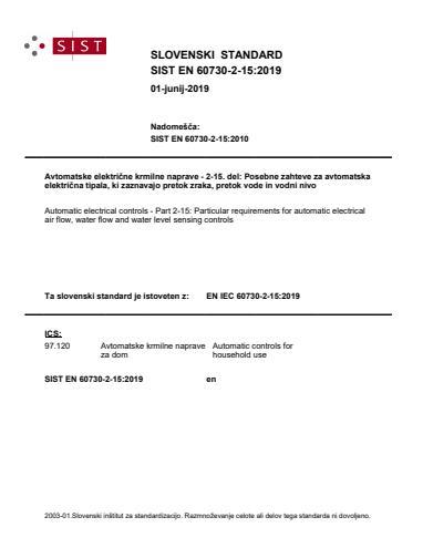 SIST EN IEC 60730-2-15:2019