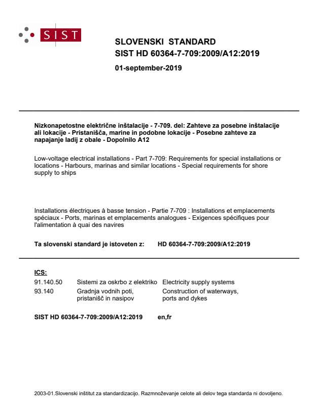 HD 60364-7-709:2009/A12:2019