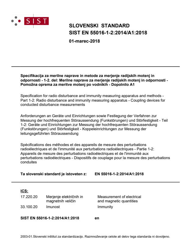 EN 55016-1-2:2014/A1:2018
