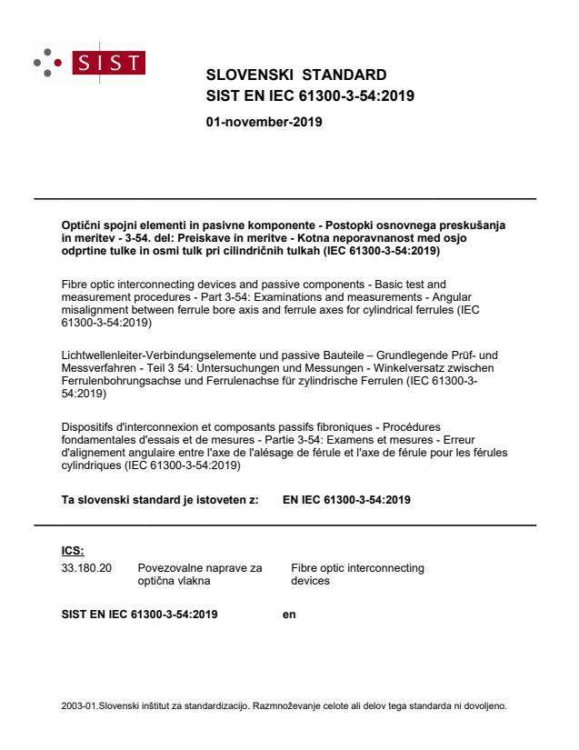 EN IEC 61300-3-54:2019