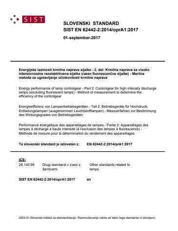 EN 62442-2:2014/oprA1:2017