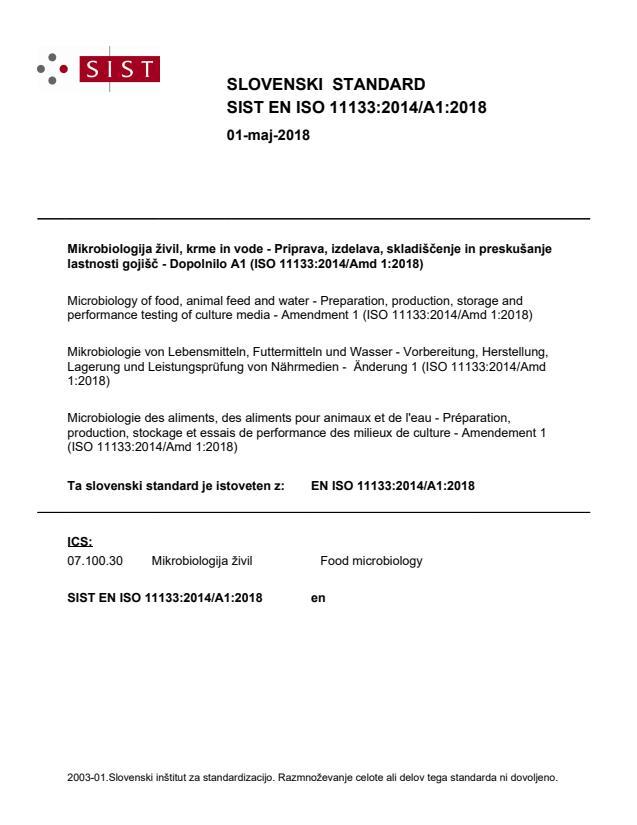EN ISO 11133:2014/A1:2018