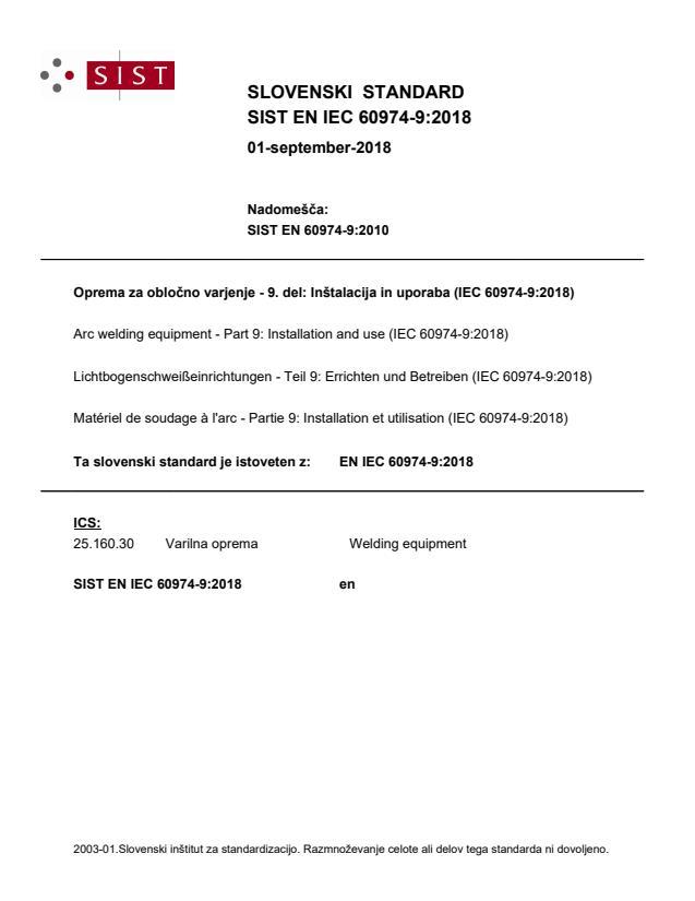 EN IEC 60974-9:2018