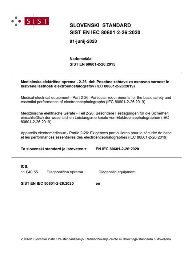 EN IEC 80601-2-26:2020