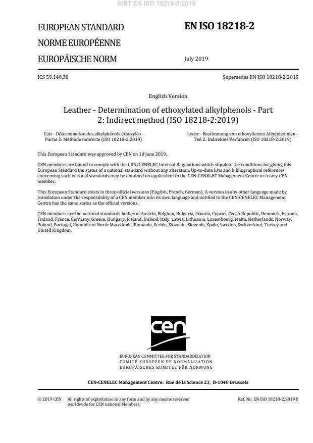 EN ISO 18218-2:2019