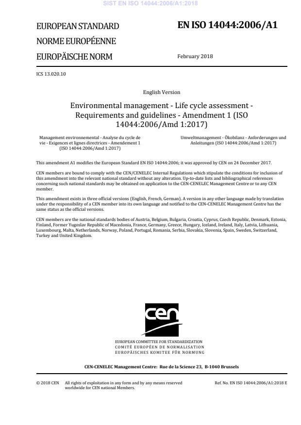 EN ISO 14044:2006/A1:2018