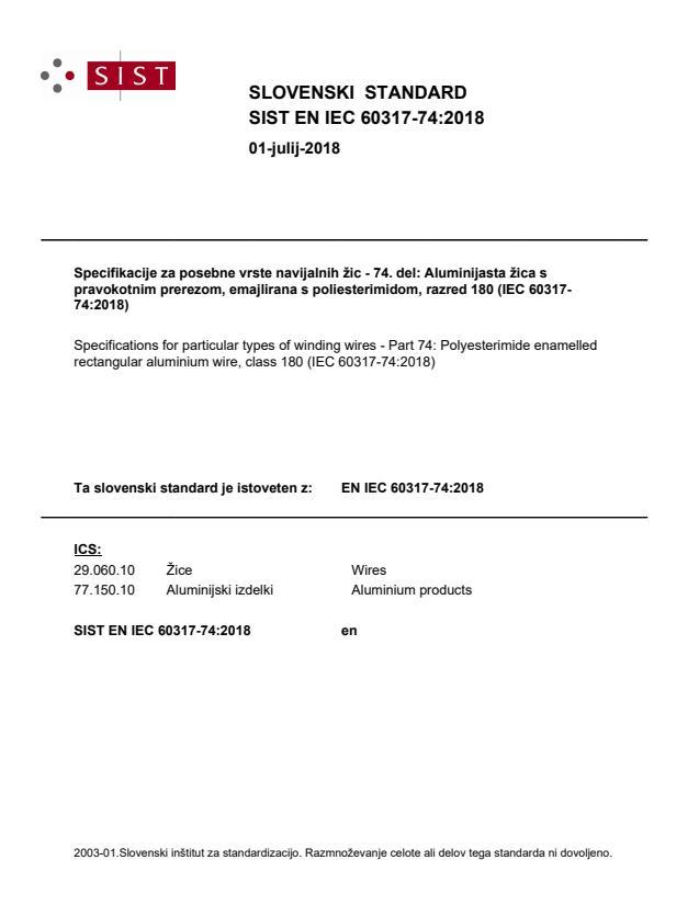 SIST EN IEC 60317-74:2018
