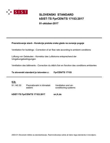 CEN/TS 17153:2018